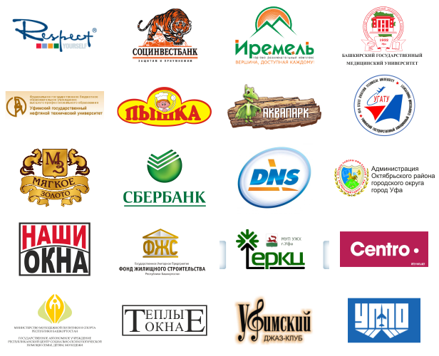 Лого заказчики Планы
